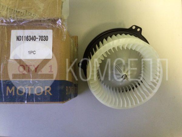 Моторчик печки ND116340-7030